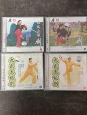 Chinese Wushu Serie CD 4 Teilig