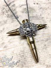 RBD King Bullet Cross