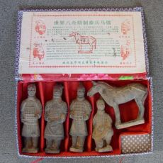 originale chinesische Terrakottaarme 15cm