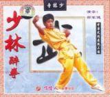 Shaolin Kung Fu: Betrunkenes Boxen - Lehrfilm