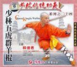 Shaolin Kung Fu: 5 Tiger Stock Kampftechnik - Lehrfilm