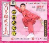 Shaolin Kung Fu: die neungliedrige Peitsche (Jiu Jie Bian) - Kam