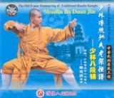 Shaolin Kung Fu (Kungfu)/ Qi Gong (Chi Kung): Acht Brokate (Ba D