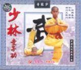 Shaolin Kung Fu: Shaolin Kungfu Grundübungen - Lehrfilm