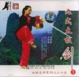 Tai Chi Schwertform in 9 Schritten - mit vier kompletten Schritt