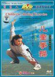 Shaolin Kung Fu: Training für Anfänger und Kinder (leicht) Lehrf