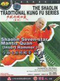 Traditionelles Shaolin Kungfu: Shaolin Seven-star Mantis Quan (I