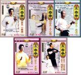 Das KOMPLETTE Wing Chun / Wing Tsun Kampfsystem - Lehrfilme