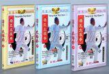Yang-style Taiji Quan 3 DVD